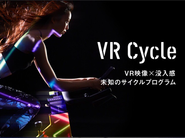 VRCycle